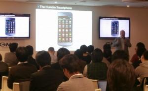 Ray Mobile Talking Tokyo