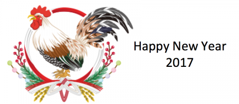 Rooster Happy New Year